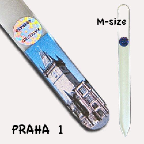 画像1: プラハ01-フォト両面やすり (1)