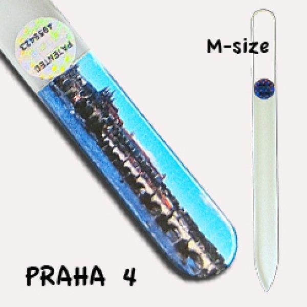 画像1: プラハ04 -フォト両面やすり (1)