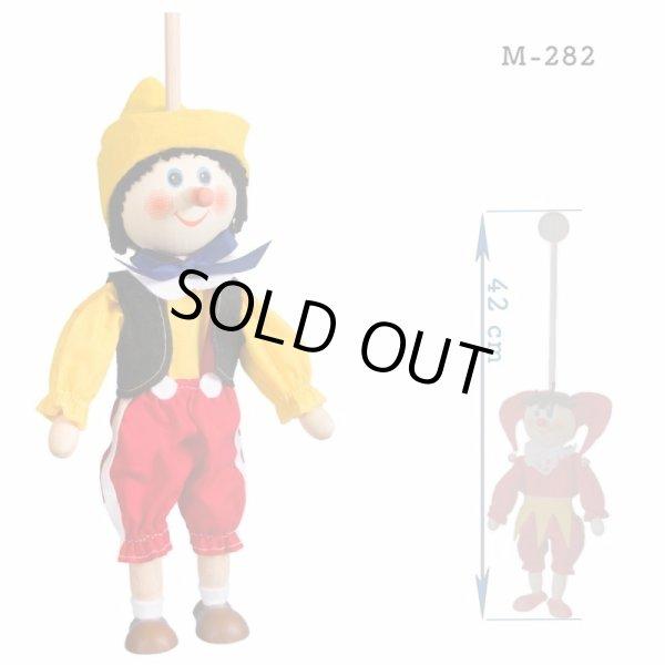 画像1: ピノキオ (1)