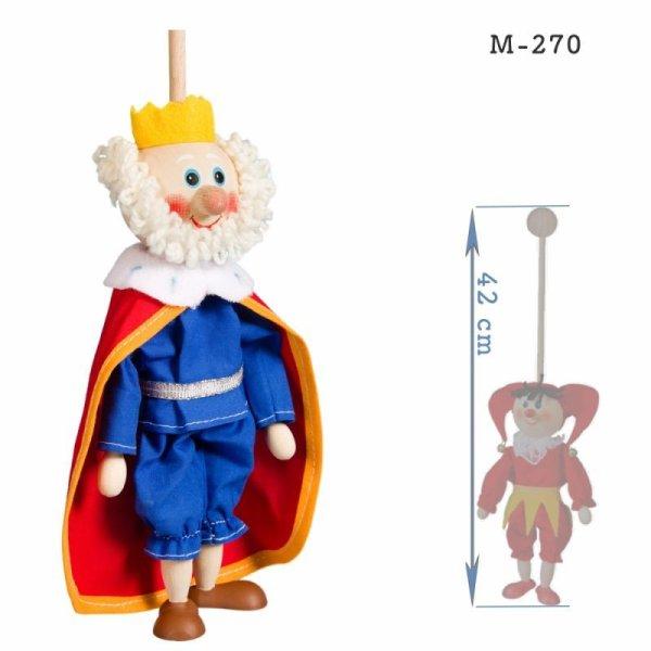 画像1: 王様 クラール (1)
