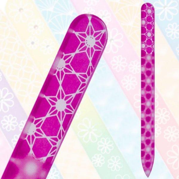 画像1: 星・ピンク 片面爪やすり (1)