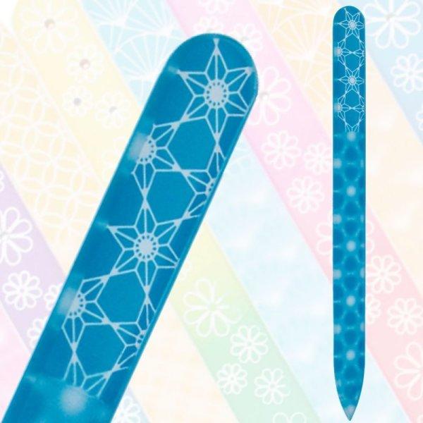 画像1: 星・ブルー 片面爪やすり (1)